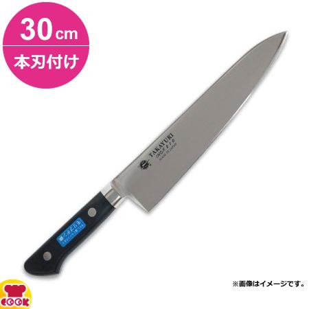 青木刃物 堺孝行 イノックス 牛刀 30cm 本刃付け(名入れ無料)(送料無料、代引OK)