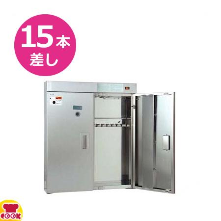 朝日産業 アスパル キントール 包丁殺菌庫 C-15A 壁掛式(送料無料、代引不可)