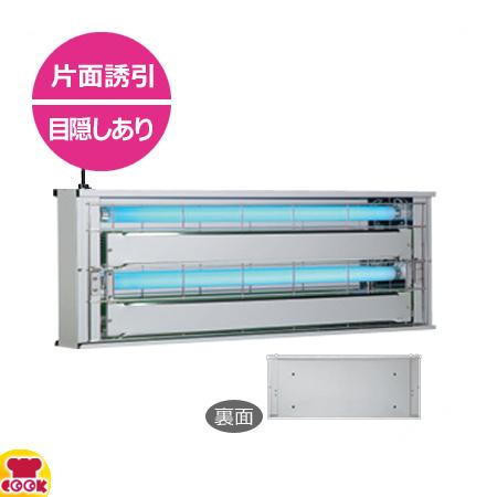 朝日産業 ムシポン MPX-7000K-DXA 壁付型 片面誘引型・目隠しあり(送料無料 代引不可)
