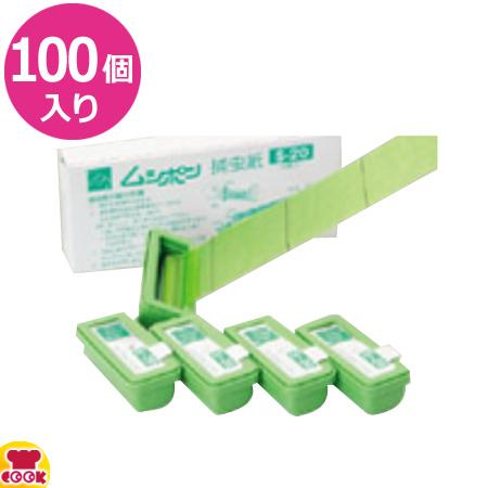 朝日産業 ムシポン 捕虫紙 S-20(100個入)(送料無料 代引不可)