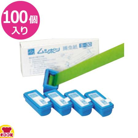 朝日産業 ムシポン 捕虫紙 S-30(100個入) MP-3000T/TW用(送料無料 代引不可)