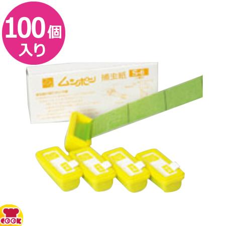 朝日産業 ムシポン 捕虫紙 S-6(100個入) MP-600用(送料無料、代引不可)