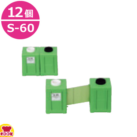 朝日産業 ムシポン 捕虫紙 S-60(12個入) 60日タイプ MPR-01用(送料無料 代引不可)