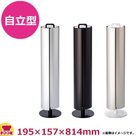 朝日産業 スタンド式捕虫器 リフレクス(送料無料 代引不可)