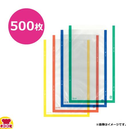 旭化成パックス 飛竜 CG-10 240×350 500枚入(送料無料、代引不可)