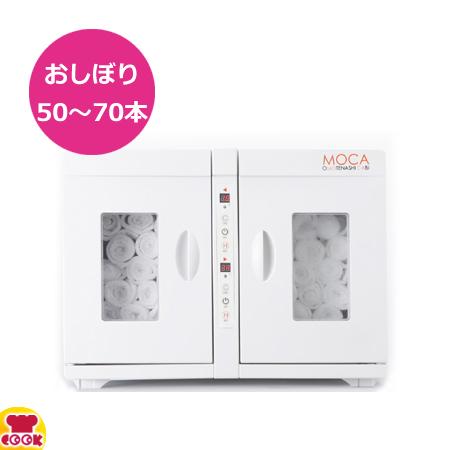 アステップ 温冷庫 MOCA CHC-16WF W450×D355×H355(送料無料、代引不可)