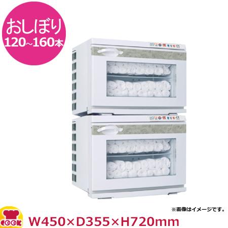 アステップ 温冷庫 MOCA CHC-34Feco W450×D355×H720(送料無料 代引不可)
