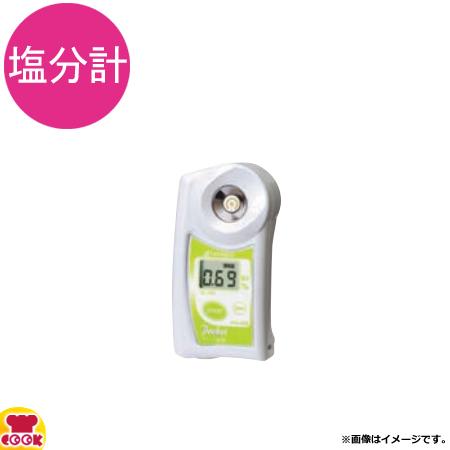 ATAGO ポケット塩分計 PAL-ES2(送料無料 代引不可)