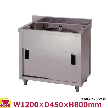 東製作所 一槽キャビネットシンク AP1-1200K W1200×D450×H800(送料無料、代引不可)