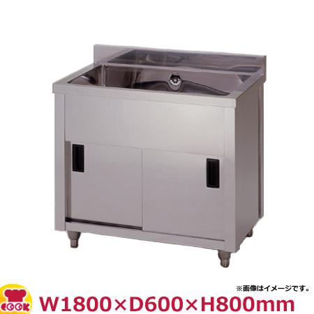 東製作所 一槽キャビネットシンク AP1-1800H W1800×D600×H800(送料無料、代引不可)