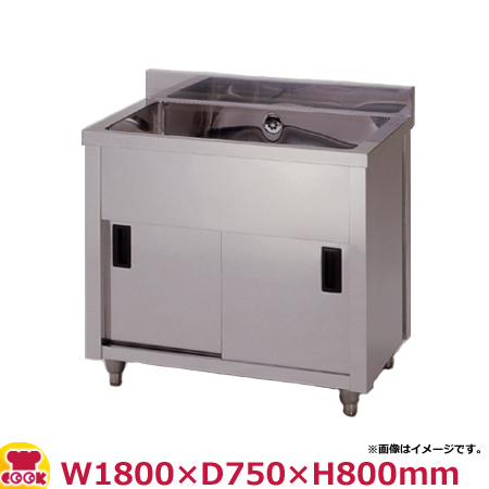 東製作所 一槽キャビネットシンク AP1-1800Y W1800×D750×H800(送料無料、代引不可)