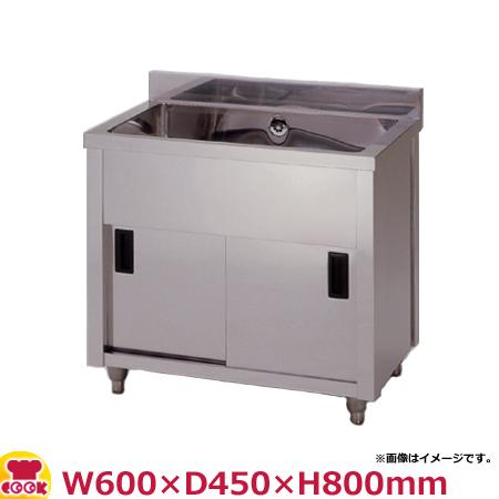 東製作所 一槽キャビネットシンク AP1-600K W600×D450×H800(送料無料、代引不可)