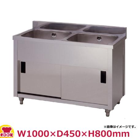 東製作所 二槽キャビネットシンク AP2-1000K W1000×D450×H800(送料無料、代引不可)