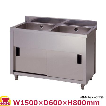 東製作所 二槽キャビネットシンク AP2-1500H W1500×D600×H800(送料無料、代引不可)