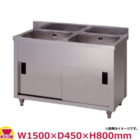 東製作所 二槽キャビネットシンク AP2-1500K W1500×D450×H800(送料無料、代引不可)