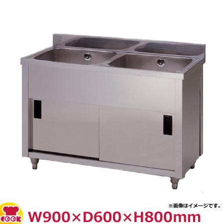 東製作所 二槽キャビネットシンク AP2-900H W900×D600×H800(送料無料、代引不可)