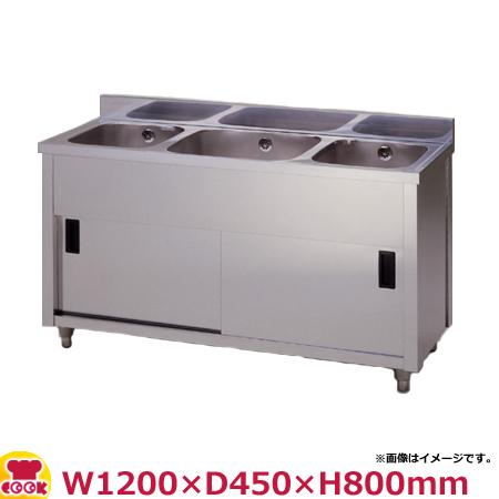 東製作所 三槽キャビネットシンク AP3-1200K W1200×D450×H800(送料無料、代引不可)