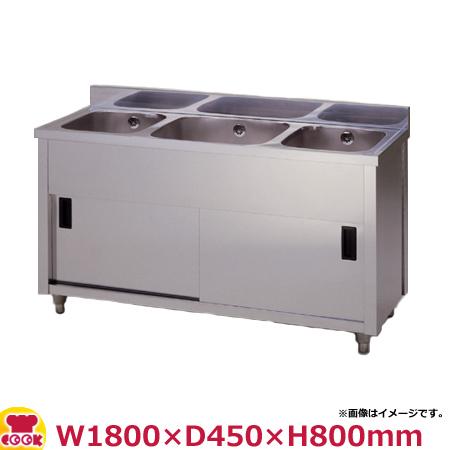 東製作所 三槽キャビネットシンク AP3-1800K W1800×D450×H800(送料無料、代引不可)