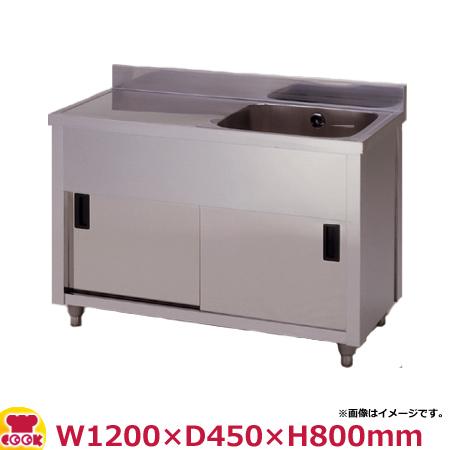 東製作所 一槽水切キャビネットシンク APM1-1200K-L・R W1200 D450 H800(送料無料、代引不可)