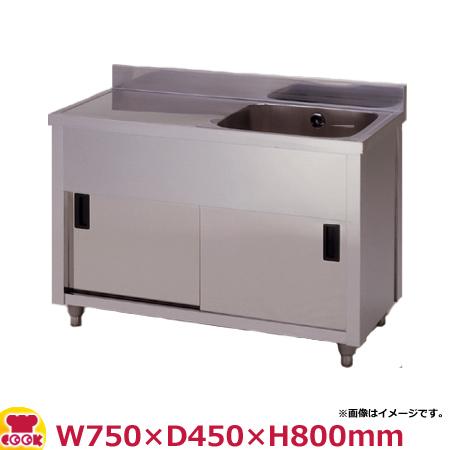 東製作所 一槽水切キャビネットシンク APM1-750K-L・APM1-750K-R W750×D450×H800(送料無料、代引不可)