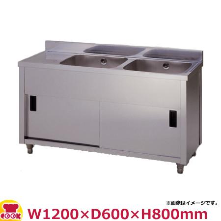 東製作所 二槽水切キャビネットシンク APM2-1200H-L・APM2-1200H-R W1200×D600×H800(送料無料、代引不可)