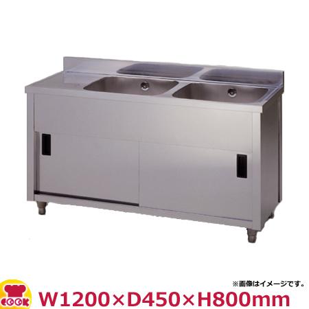 東製作所 二槽水切キャビネットシンク APM2-1200K-L・R W1200 D450 H800(送料無料、代引不可)