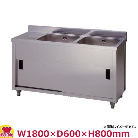 東製作所 二槽水切キャビネットシンク APM2-1800H-L・APM2-1800H-R W1800×D600×H800(送料無料、代引不可)