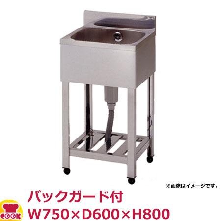 東製作所 一槽シンク HP1-750 バックガード付 W750×D600×H800(送料無料、代引不可)