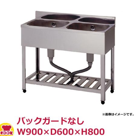 東製作所 二槽シンク HPC2-900 バックガードなし W900×D600×H800(送料無料、代引不可)