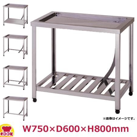 東製作所 水切台 HTM-750 W750×D600×H800mm(送料無料、代引不可)