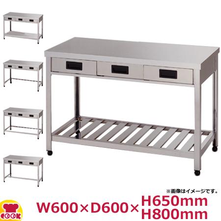 東製作所 片面引出し付き作業台 HTO-600・ガス台 HGO-600 W600×D600mm(送料無料、代引不可)