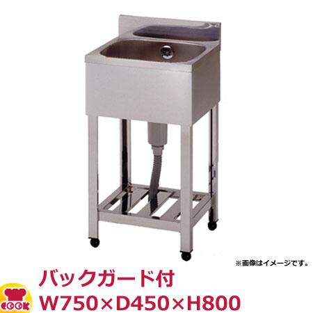 東製作所 一槽シンク KP1-750 バックガード付 W750×D450×H800(送料無料、代引不可)