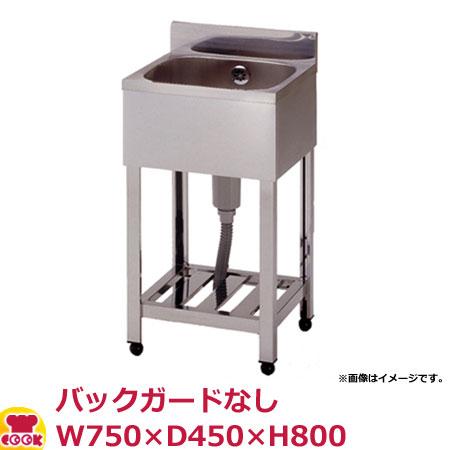 東製作所 一槽シンク KPC1-750 バックガードなし W750×D450×H800(送料無料、代引不可)