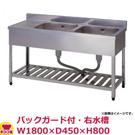 東製作所 二槽水切シンク KPM2-1800R BG付 右水槽 W1800×D450×H800(送料無料、代引不可)