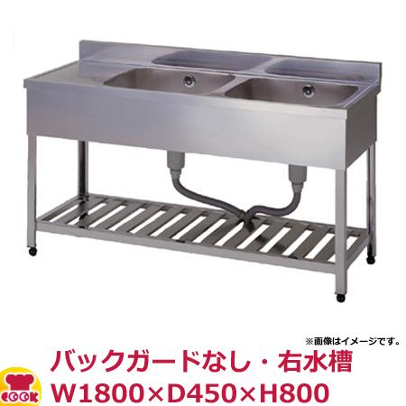 東製作所 二槽水切シンク KPMC2-1800R バックガードなし 右水槽 W1800×D450×H800(送料無料、代引不可)