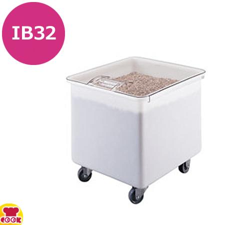 キャンブロ イングリーディエントビン IB32 121L(送料無料、代引不可)