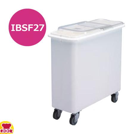 キャンブロ イングリーディエントビン IBSF27 102L(送料無料、代引不可)