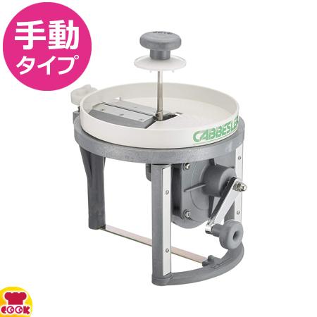 千葉工業所 手動式キャベツスライサー キャベスラー(送料無料 代引不可)
