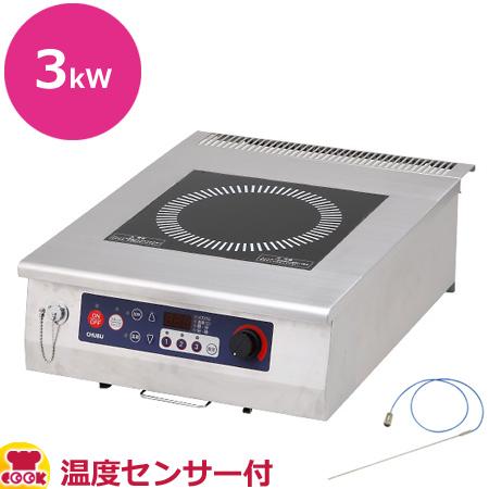 人気特価 中部 IH調理器 DD30TBB 三相200V 3kW 間口45cm 温度センサー OTP-12付(送料無料 ), ヤマトソン 00b5d2fa