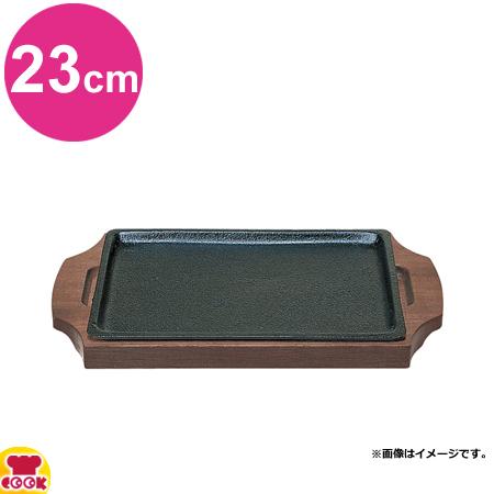 !超美品再入荷品質至上! 木台タイプ 中部 美品 トキワ ステーキ皿 長方形 大 309 代引不可 23cm