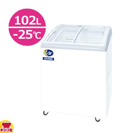 代引不可) ダイレイ 102L(送料無料 RIO-68e(-25℃) 冷凍ショーケース