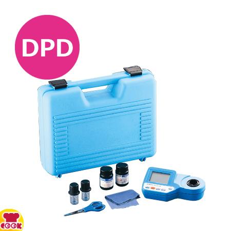 ハンナ ポータブル デジタル残留塩素計(低濃度 遊離塩素用) HI96701C キットタイプ(送料無料、代引OK)