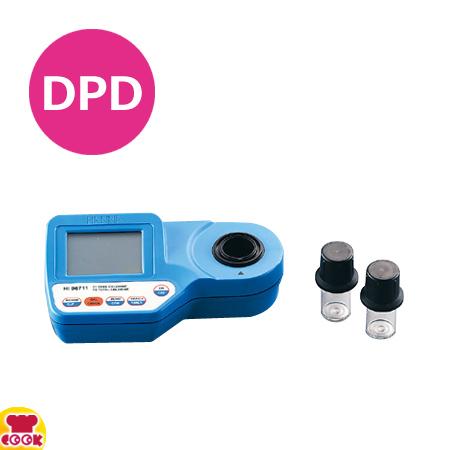 ハンナ ポータブル デジタル残留塩素計(低濃度 遊離塩素/全塩素用) HI96711B 本体のみ(送料無料、代引OK)