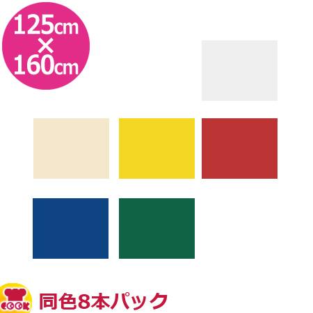 Duni Dunicel テーブルカバー 同色パック 125cm×160cm(3枚×8パック)(送料無料、代引不可)