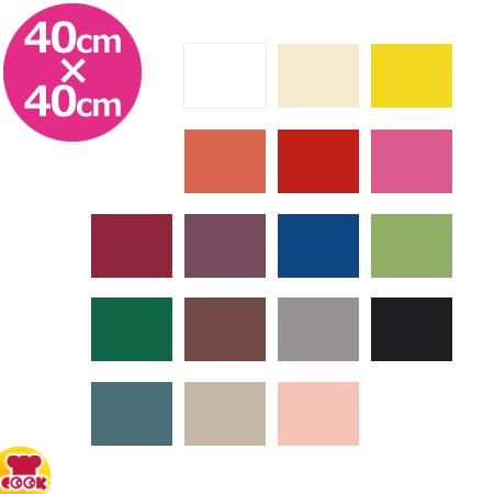 Duni Dunilin カラーナプキン 同色パック 40×40cm (50枚×12パック)(送料無料、代引不可)
