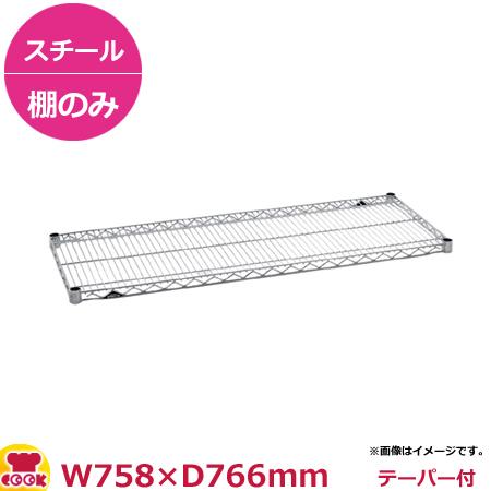 スーパーエレクター・シェルフ 棚 LMSシリーズ LMS760(758×766mm)(送料無料、代引不可)