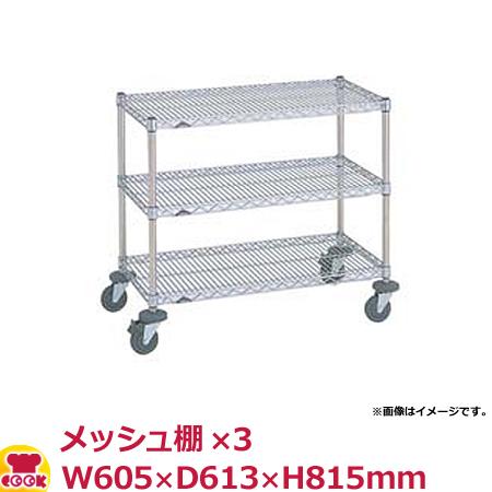 スーパーエレクター・カート ミニカート NMCD-S W605×D613×H815mm(送料無料、代引不可)