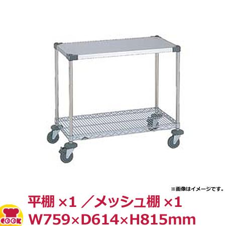 スーパーエレクター・カート ワーキングカート1型 NWT1D-S W759×D614×H815mm(送料無料、代引不可)