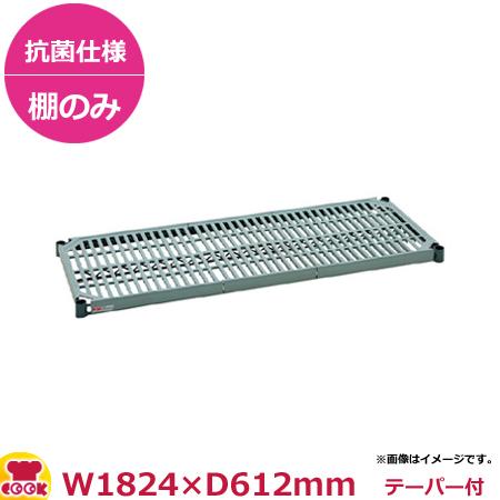 スーパーエレクター・プロ 棚 PR24シリーズ PR2472NK3(612×1824mm)(送料無料、代引不可)