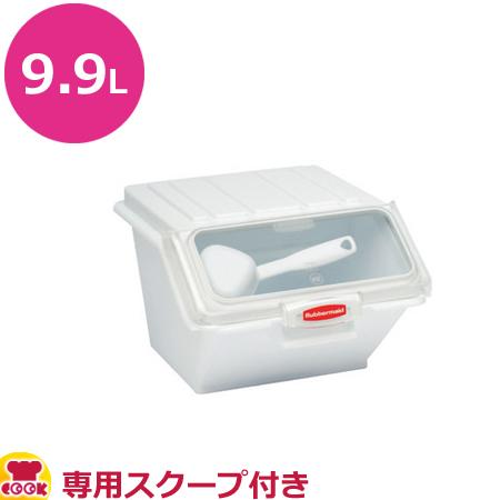ラバーメイド イングリディエントビン(卓上タイプ) RM9G6000WT 9.9L(送料無料、代引不可)